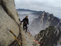 La randonnée la plus dangereuse du monde est chinoise !